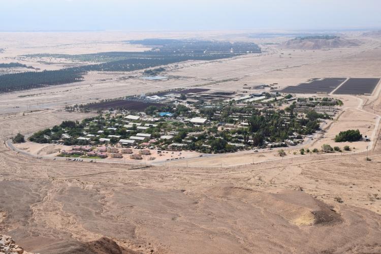 Kibbutz Ketura